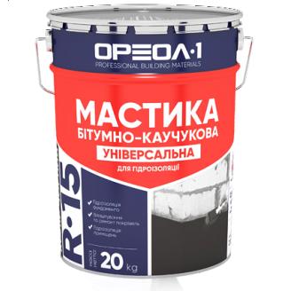 Мастика битумно-каучуковая Ореол-1 Универсальная 25 кг