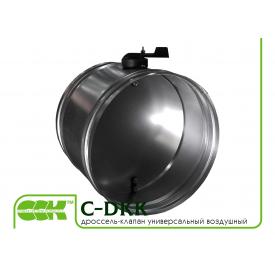 Дроссель-клапан круглый C-DKK-150
