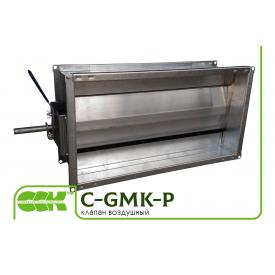 Клапан для прямоугольных каналов C-GMK-P-60-30-0