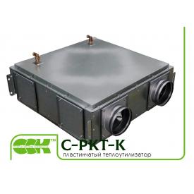 Теплоутилізатор пластинчастий для круглих каналів C-PKT-K-200