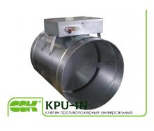 Клапан противопожарный универсальный круглый с электроприводом KPU-1N-100
