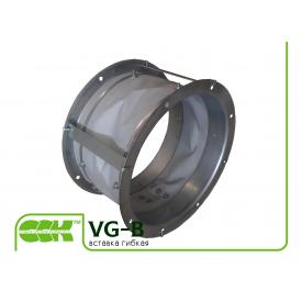 Гнучка Вставка VG-B