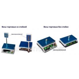 Весы торговые электронные со стойкой 500х500 мм