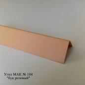 Кут пластиковий ПВХ текстура під дерево Mak Польща 2.7 м 104 25x25
