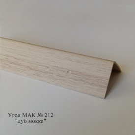 Угол пластиковый ПВХ текстура под дерево Mak Польща 2,7 м 212 10x10