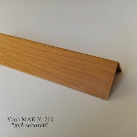Угол пластиковый ПВХ текстура под дерево Mak Польща 2,7 м 210 20x20