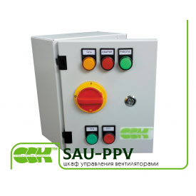 Шкаф управления вентилятором подпора воздуха SAU-PPV-(0,16-0,26) 380 мм