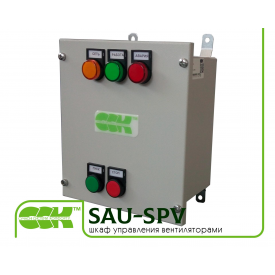 Шафа управління вентиляцією SAU-SPV-(3,80-6,00) 380 мм