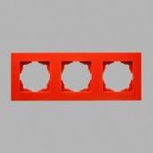 Рамка Gunsan Eqona 3-я помаранчева (1404500000143)