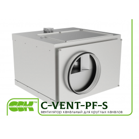 Канальный вентилятор в шумоизолированном корпусе C-VENT-PF-S-250-4-220