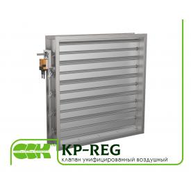Воздушный клапан для квадратной вентиляции KP-REG-46-46