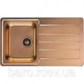 Кухонная мойка ALVEUS МК LINE 20 860x500x160 1x медь