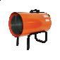 Теплова гармата газова