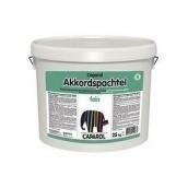 Шпатлевка дисперсионная выравнивающая Caparol Akkordspachtel mittel25 кг белая