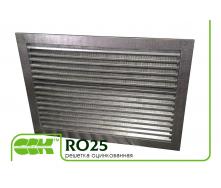 Решетка декоративная нерегулируемая RO25