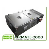Компактна установка підвісна Airmate-2000 (A-2010)