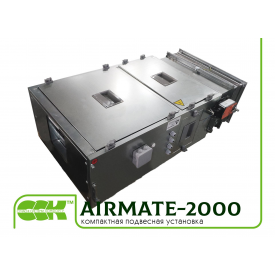 Компактная подвесная установка Airmate-2000 (A-2010)