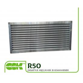Решетка наружная вентиляционная алюминиевая R50