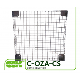 Сітка захисна для вентилятора C-OZA-CS-020