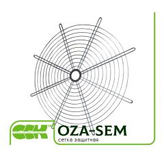 OZA-SEM сетка защитная