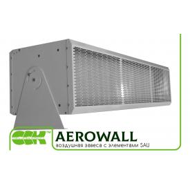 Повітряна завіса AeroWall з елементами SAU