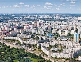 Киевская недвижимость: Почему в 2019 году жильё обязательно подорожает