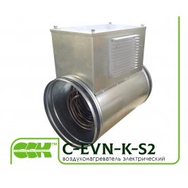 Нагреватель электрический канальный для круглых каналов C-EVN-K-S2-150-6,0