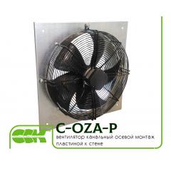 C-OZA-P вентилятор канальный осевой монтаж пластиной к стене