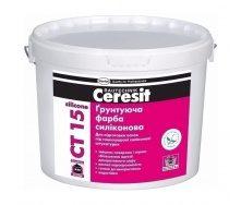 Грунтующая краска Ceresit СТ 15 Silicone 10 л (947529)