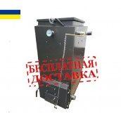 Шахтный котел длительного горения Холмова 18 кВт