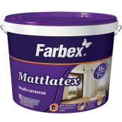 Краска латексная для наружных и внутренних работ Mattlatex FARBEX белый матовый 1,4 кг