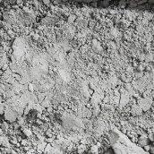 Цемент ПЦ ІІ/А-Ш-500 навалом