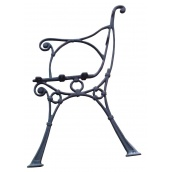Опора лавки садово-паркової чавунна з підлокітником № 8 Каси
