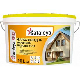 Краска фасадная акриловая белая Каталея КТ-33 10 л