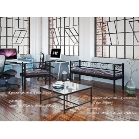 Комплект мягкой мебели из металла Tenero Грин-Трик черное