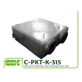 Рекуператор для круглих каналів C-PKT-K-315