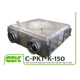 Пластинчастий рекуператор канальний C-PKT-K-150