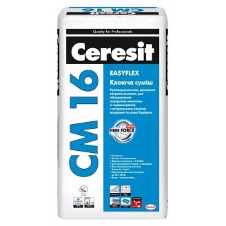 Клей эластичный для плитки Ceresit СМ-16 25 кг