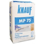 Штукатурка машинная МП-75 Knauf 30 кг