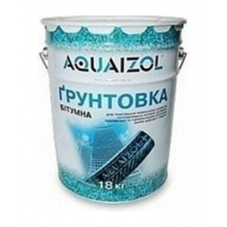 Грунтовка бітумна Aquaizol 18 кг