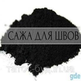 Чорний пігмент 10 кг