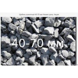 Щебінь гранітний фракція 40х70