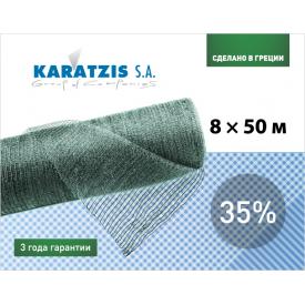 Полимерная сетка для затенения 35% 8х50 м