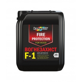 Огнебиозащита для дерева Kompozit F-1 5 л
