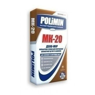 Кладочная смесь Polimin Деко-мур МК-20 25 кг черный