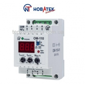 Реле обмеження потужності МУ-110-01 Новатек-Електро