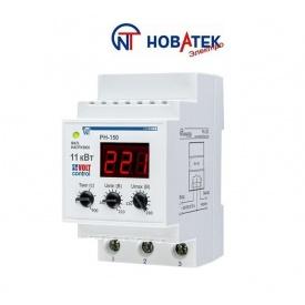 Реле контроля напряжения РН-150 50А Volt Control Новатек-Электро