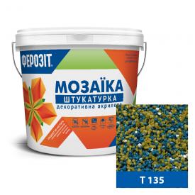 Штукатурка декоративная акриловая ФЕРОЗИТ 33 Мозаика T 135 25 кг