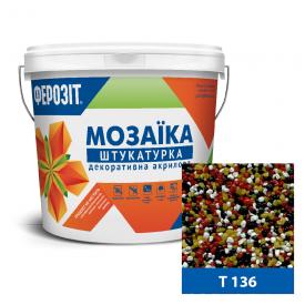 Штукатурка декоративная акриловая ФЕРОЗИТ 33 Мозаика T 136 25 кг