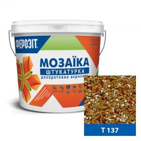Штукатурка декоративная акриловая ФЕРОЗИТ 33 Мозаика T 137 25 кг